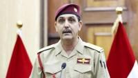 Irak Ortak Harekat Komutanlığı'ndan IŞİD'e karşı yeni plan