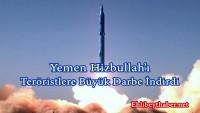 Yemen füzeleri Amerikan Avaks casusluk uçaklarını imha etti