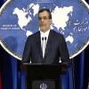 İran Ankara'daki terör saldırısını kınadı