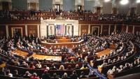 ABD Senatosu, Suudi Arabistan'a silah satışını onayladı