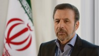 İran ve Türkiye tüm alanlarda işbirliğini geliştiriyorlar