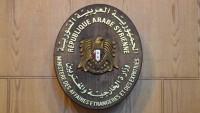 Suriye Dışişleri Bakanlığı: Son patlamaların hedefi Cenevre görüşmelerini yenilgiye uğratmaktır