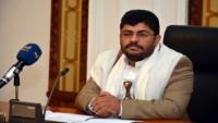 Muhammed Ali El'Husi: Avrupa Parlamentosu'nun Arabistan'a silah satışına yaptırım kararı olumlu