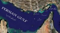 İran'dan Arap Birliği dışişleri bakanlarının bildirisine tepki