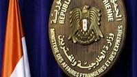 Suriye Dışişleri Bakanlığı, Türkiye'yi BM'ye şikayet etti