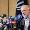 İran Petrol Bakanı Zengene: Türkiye Uluslararası Tahkim'de hedeflerine ulaşmadı