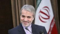 İran Cumhurbaşkanı yardımcısı, İran-Japonya arasındaki ilişkilerin gelişmesini vurguladı