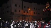 Suudi Arabistan'da rejim aleyhinde gösteri