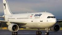 Londra havaalanında İran uçaklarına yakıt ikmal yasağı kalktı