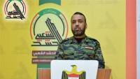 Irak Halk güçlerinden Suudi rejimine uyarı