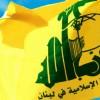 Hizbullah'tan, IŞİD'in Suriye'deki yeni cinayetlerine sert tepki