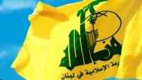 Lübnan Hizbullah Hareketi, Medine ve Katif terör olaylarını kınadı