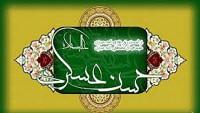 İmam Hasan Askeri'nin -as- veladeti kutlu olsun