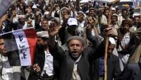 Yemen halkının Suudi rejimi aleyhinde gösterileri sürüyor