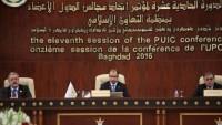 İslam ülkeleri meclisler birliği oturumu kapanış bildirisiyle sona erdi