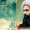 Lübnan'da şehit Şeyh Nemr'ı anma merasimi