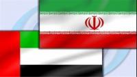 Birleşik Arap Emirlikleri İran'la ilişkiler seviyesini düşürdü