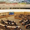 Siyonist rejim BM'de kınandı