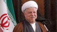 Ayetullah Rafsancani: Terörizmle mücadelede dünyanın ortak işbirliği zaruri