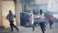Bahreyn'de sivil itaatsizlik çağrısı başladı