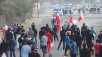 Bahreyn'den İran'a yönelik asılsız suçlama