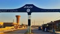 IŞİD'in önemli dosyaları Musul'dan Rakka'ya aktarıldı