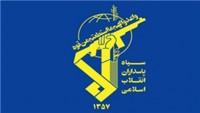 Devrim Muhafızlarından İran Halkına Teşekkür