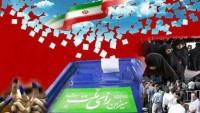 İran İslami Şura meclisi Seçim Propagandaları Başladı