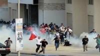 Uluslararası af örgütünden Bahreyn yönetimine eleştiri