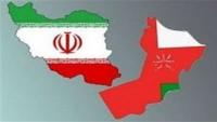 İran ve Umman arasında bankacılık alanında işbirliği gelişiyor