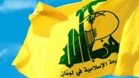 Lübnan Hizbullah hareketi Suriye ordusu ile çatıştığı haberleri reddetti