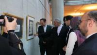 Türkiye'de İran kültür haftası başladı