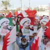 Bahreyn'de 14 Şubat devriminin 5. yıldönümünün yaklaşmasıyla birlikte tutuklamalar artış kaydetti