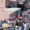 Bahreyn halkı gösterilere devam ediyor