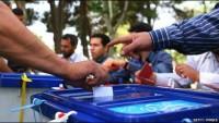 İran'da seçimler dine dayalı demokrasinin tecellisidir