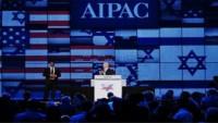 İPAC  Amerikanın soykırımcı rejim İsrail'e mali yardımların arttırılmasını istedi