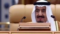 Arabistan'ın el'Ehsa bölgesinde camilerde ezan yasağı