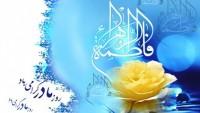 Hz. Fatıma Zehra (sa) Doğum Günü Bakü'de Kutlandı