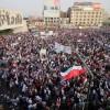 Bağdat'ta Irak halkından gösteri