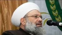 Beyrut'ta İran'a Takdir Sempozyumu