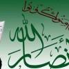 Ensarullah: Suud rejimi, Yemen halkının hac farizesini yerine getirmesini engelliyor