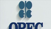 Rusya: İran Doha'daki petrol oturumuna katılacak