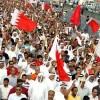 Bahreyn'de 4 haftadır cuma namazı kılınamıyor