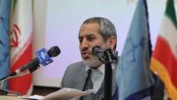 Tahran Başsavcısı: Casuslukla suçlanan isim, MOSSAD ajanlarıyla görüştüğünü itiraf etti