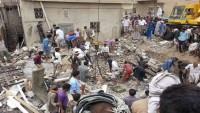 Suudi rejimi savaş uçakları Yemen'e saldırdı