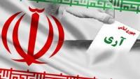Bugün İran İslam Cumhuriyeti günü