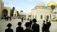 İşgal rejimi İsrail parlamentosunda 'Ezan yasağı yasa tasarısı' ertelendi