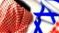 Riyad savaş odasında İsrail rejiminin ayak izleri
