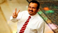 Uluslararası Af Örgütü Bahreynli doktorun serbest bırakılmasını istedi