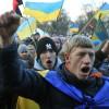 Ukrayna'da hükümet karşıtı gösteri